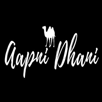 aapni dhani logo